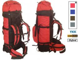 Рюкзак туристический KODAR 60