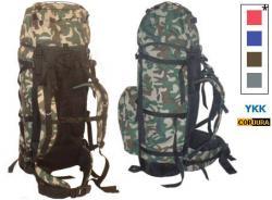 Рюкзак туристический KODAR 80